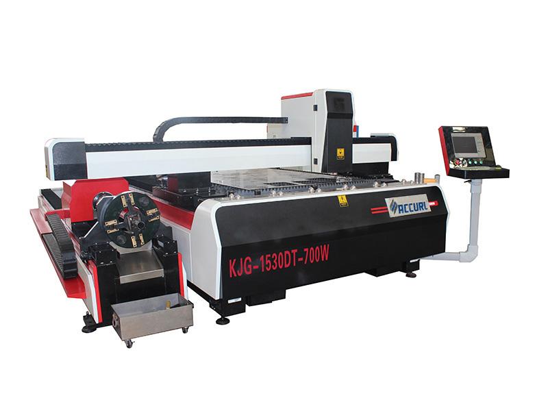 Müüa laserlõikusmasin